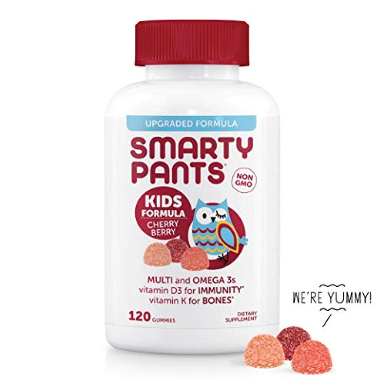 保護うんざり洗練されたSmartyPants キッズコンプリート マルチビタミン オメガ3フィッシュオイル ビタミンD3とB12 チェリー?ベリー グミ120個