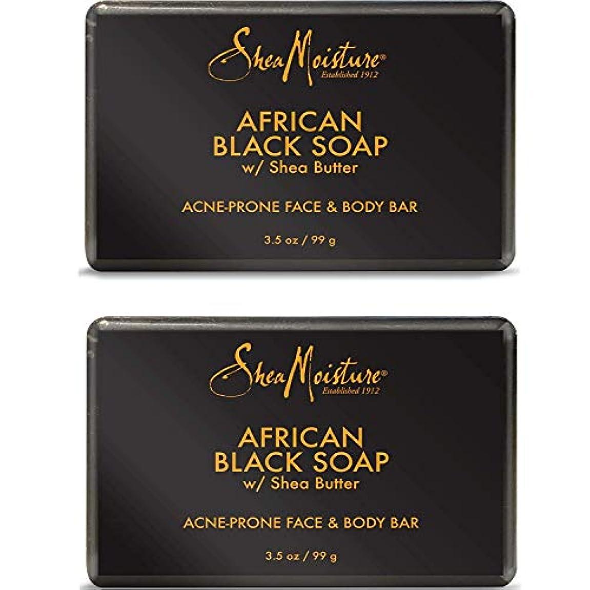 代わりに死比類なきShea Moisture アフリカンブラックソープバー、3.5オズ、2パック 2パック