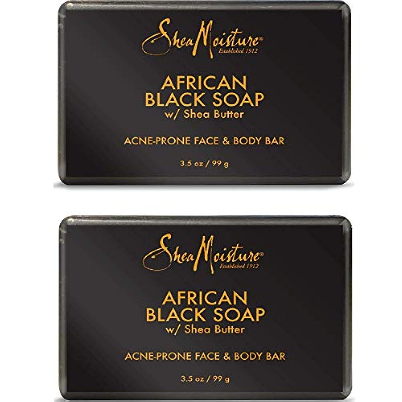 改善するのりむさぼり食うShea Moisture アフリカンブラックソープバー、3.5オズ、2パック 2パック