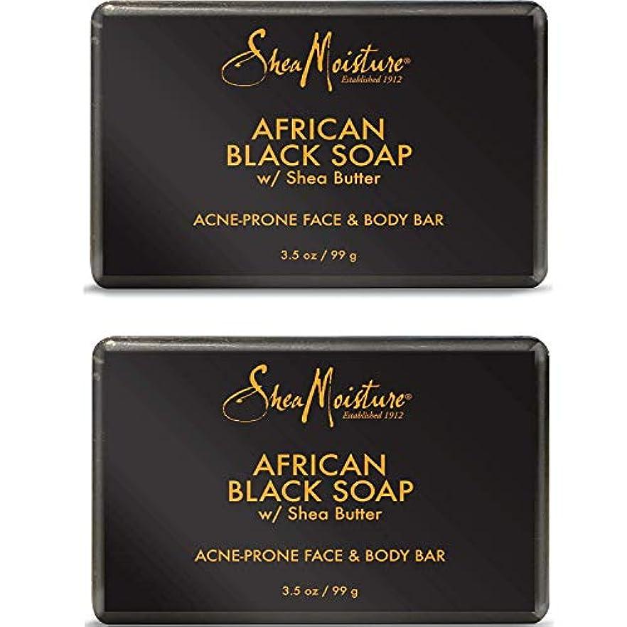イベント注入する境界Shea Moisture アフリカンブラックソープバー、3.5オズ、2パック 2パック