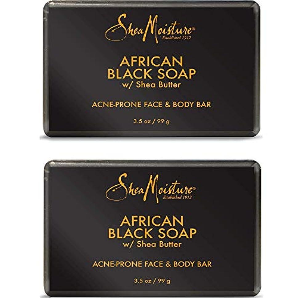 採用する知っているに立ち寄る感情Shea Moisture アフリカンブラックソープバー、3.5オズ、2パック 2パック