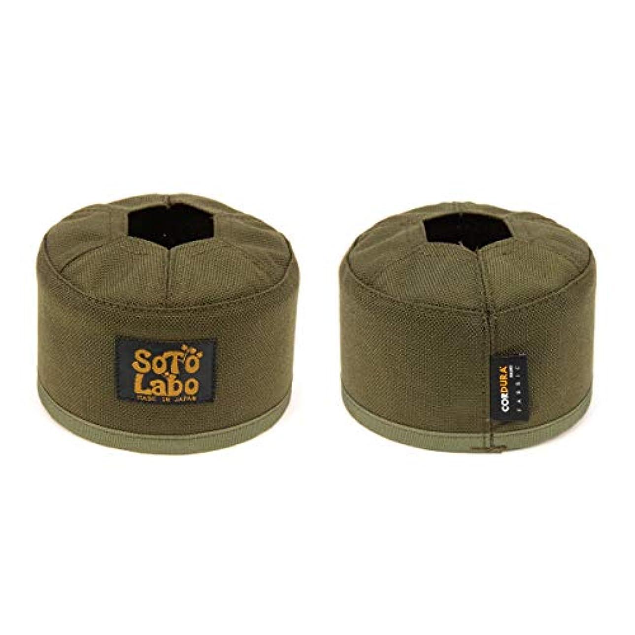 タービン時代会議(ソトラボ) SotoLabo ガスカートリッジカバーGas cartridge wear/OD 250