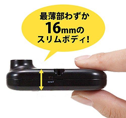 ユピテル(YUPITERU) 常時録画ドライブレコーダーコンパクトミニモデル DRY-Slim1
