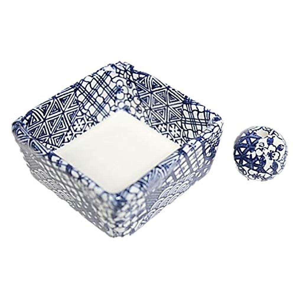 付録二層シビック和モダン 五条 お香立て 陶器 角鉢 製造直売品