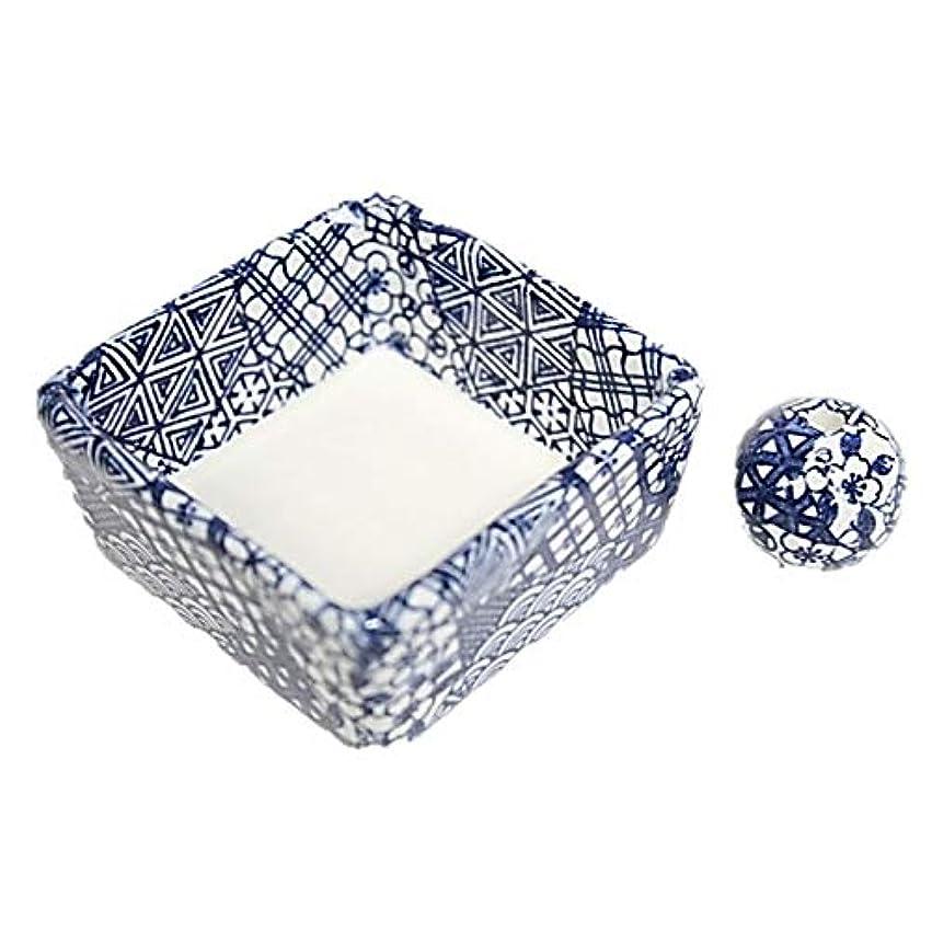の中でくつろぐどちらも和モダン 五条 お香立て 陶器 角鉢 製造直売品