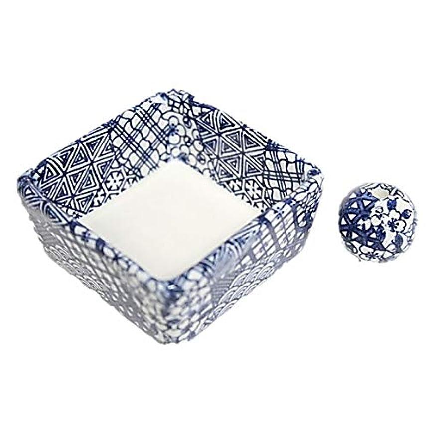 ネズミ憂鬱ピン和モダン 五条 お香立て 陶器 角鉢 製造直売品