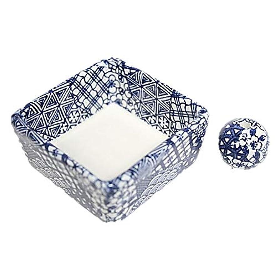 用語集古いしないでください和モダン 五条 お香立て 陶器 角鉢 製造直売品