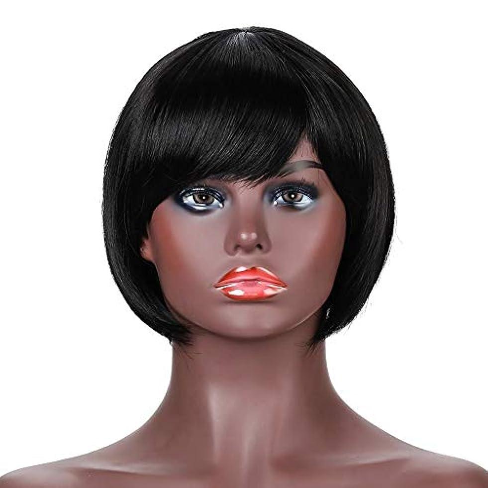 アクティビティスタック愛情女性用ナチュラルブラックショートカーリーヘアウィッグ前髪リアル人毛ウィッグ合成フルヘアウィッグ女性用ハロウィンコスプレパーティーウィッグ