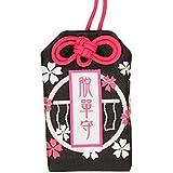日本のスタイルの祝福バッグのハンドバッグアクセサリー車飾りの飾り #16
