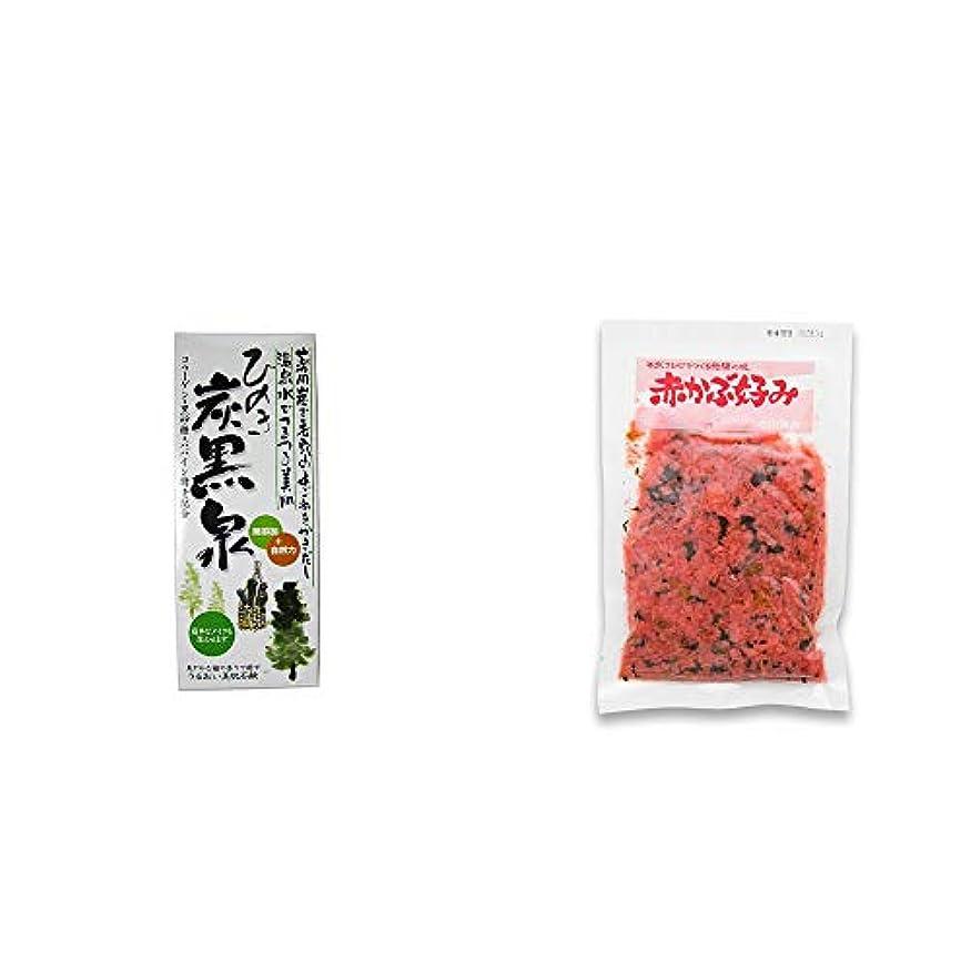スキニー罪人ジュース[2点セット] ひのき炭黒泉 箱入り(75g×3)?赤かぶ好み(150g)