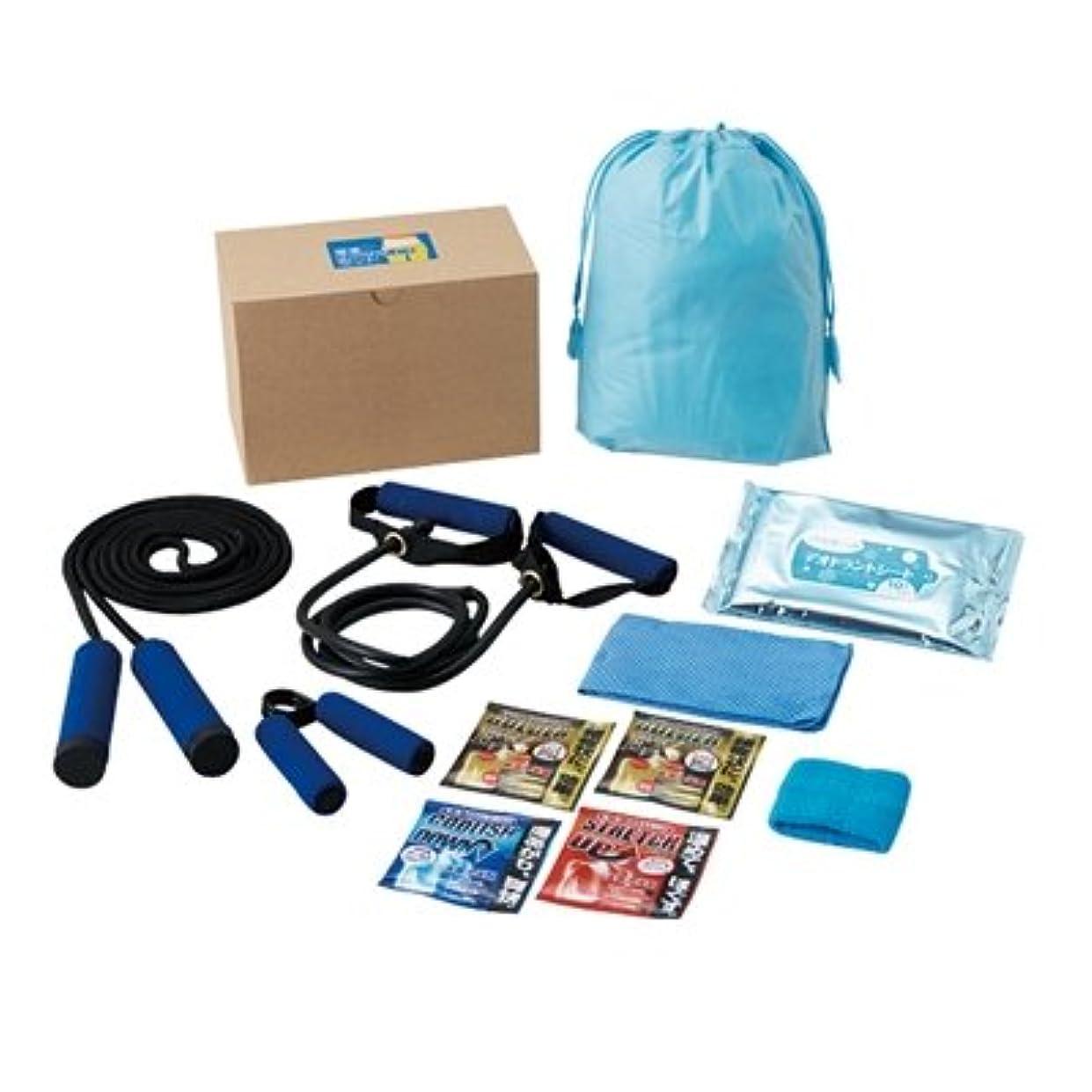 ルーキーアクティビティ掃く健康エクササイズ ボディケアセット402 55-402