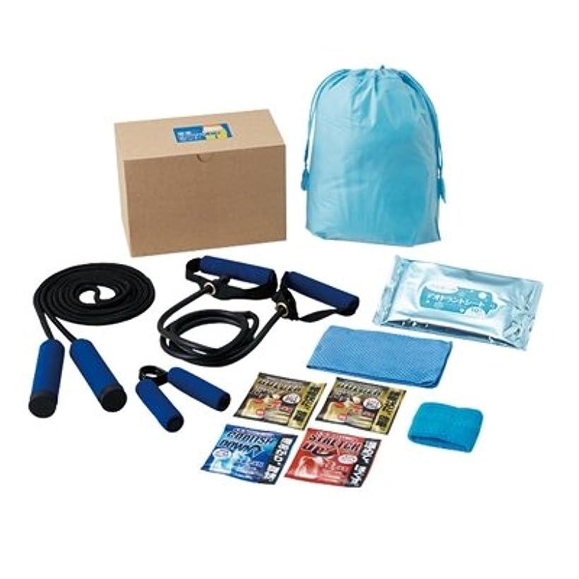 期待して汚染する奨学金健康エクササイズ ボディケアセット402 55-402