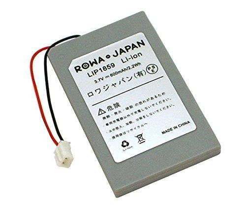 [電気安全PSEマーク付/品質確認済み][日本市場向け]SONY PS3 Dualshock 3 ワイヤレスコントローラ LIP1359 LIP1859 LIP1472 互換 バッテリー