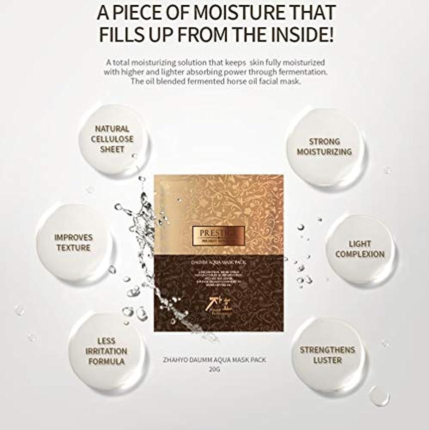 ノーブルグローバル茎(Guerisson 9 Special) ZHAHYO Daumm Aqua Mask Pack 20g x 5Sheet/Korea Cosemtics