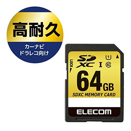 エレコム SDXCカード 64GB UHS-I ドライブレコ...