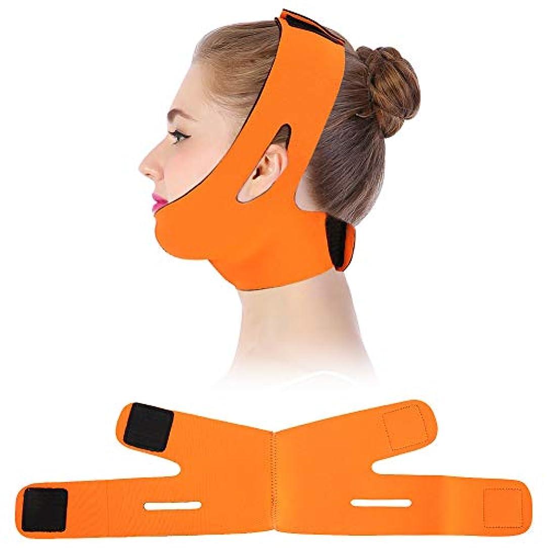 俳句レーダー持つフェイスリフティングベルト,顔の痩身包帯フェイシャルスリミング包帯ベルトマスクフェイスリフトダブルチンスキンストラップ (Orange)