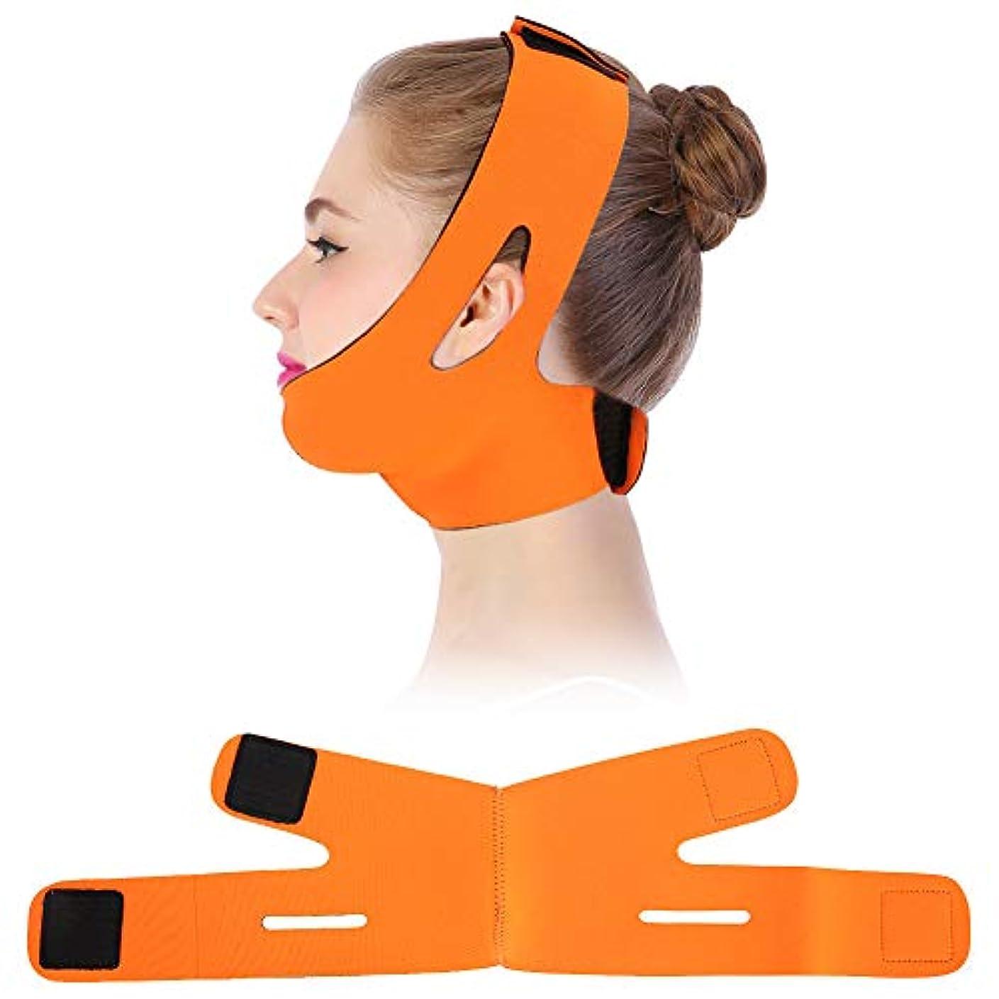 トロリーヶ月目リダクターフェイスリフティングベルト,顔の痩身包帯フェイシャルスリミング包帯ベルトマスクフェイスリフトダブルチンスキンストラップ (Orange)