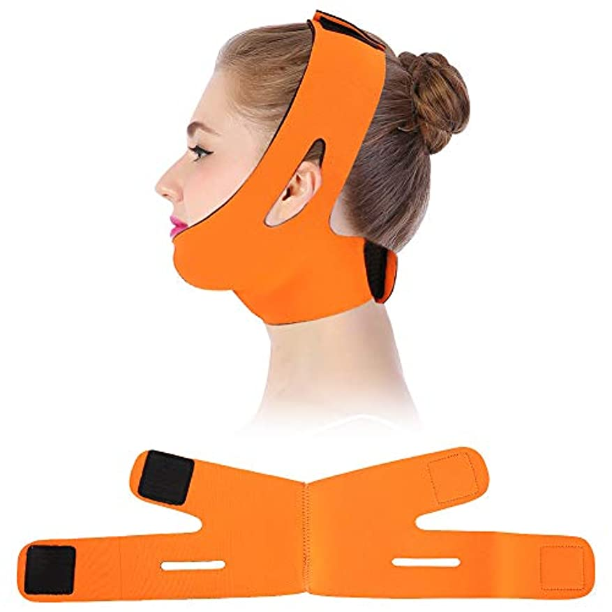 精神医学ロマンス遮るフェイスリフティングベルト,顔の痩身包帯フェイシャルスリミング包帯ベルトマスクフェイスリフトダブルチンスキンストラップ (Orange)