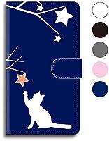 ZenFone Live ZB501KL スマホケース スマホカバー 手帳型 猫 星 puレザー ネイビー キャット スター ねこ ネコ 【新品の出品:1】からもご購入頂けます。