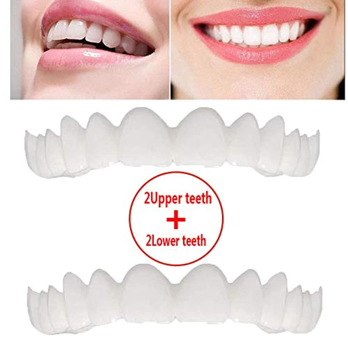 受付仕える手段2組の一時的な化粧品の歯の義歯の歯の化粧品の模倣されたブレース上部のブレース+下部のブレース