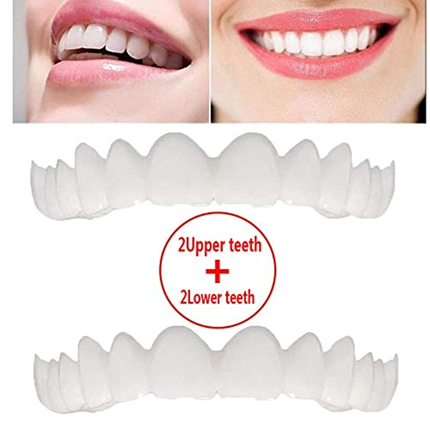 インタビュー競合他社選手透ける2組の一時的な化粧品の歯の義歯の歯の化粧品の模倣されたブレース上部のブレース+下部のブレース