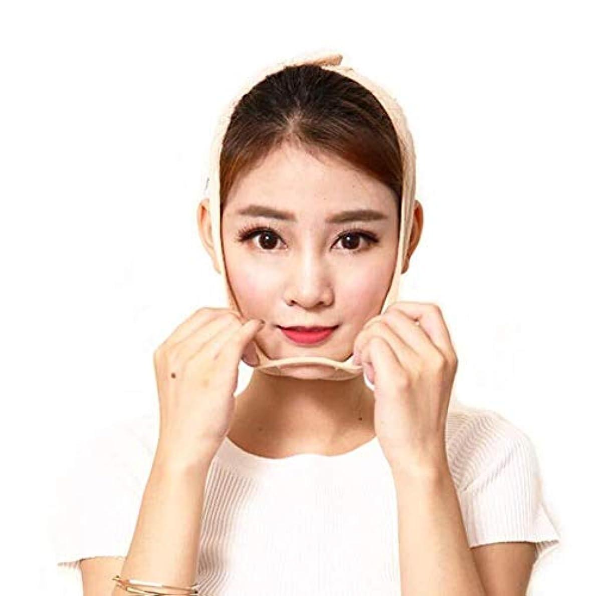 ふさわしい憧れ識別するJN フェイスリフティングベルト、美容薄い顔は、弾性包帯フェイシャルファーミング収縮二重あごスリープ薄い顔アーティファクトリフティングマスク たるみ防止マスク