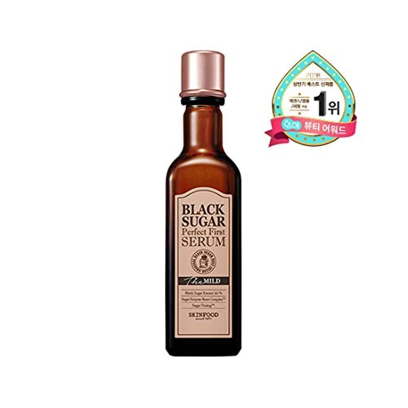 傷つきやすい含む襲撃Skinfood black sugar perfect first serum the mild/黒糖完璧な最初の血清マイルド/120ml + 60ea [並行輸入品]