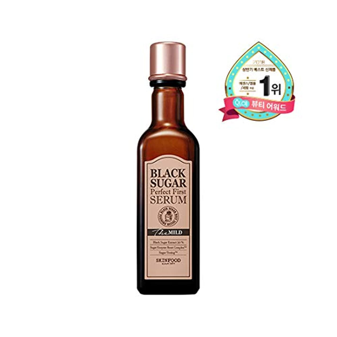 神経問い合わせる鳴らすSkinfood black sugar perfect first serum the mild/黒糖完璧な最初の血清マイルド/120ml + 60ea [並行輸入品]