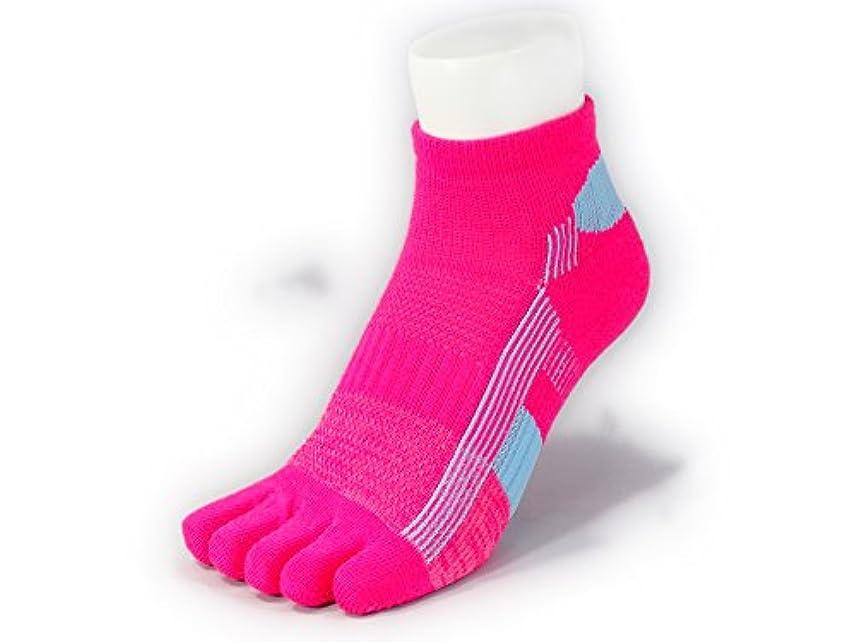悩む道ライムエコノレッグバリエ 5本指ソックス+パイル編みクッション付 (22~25㎝?ピンク)テーピング ソックス スポーツに 【エコノレッグ】【レディース 靴下】 (ピンク)