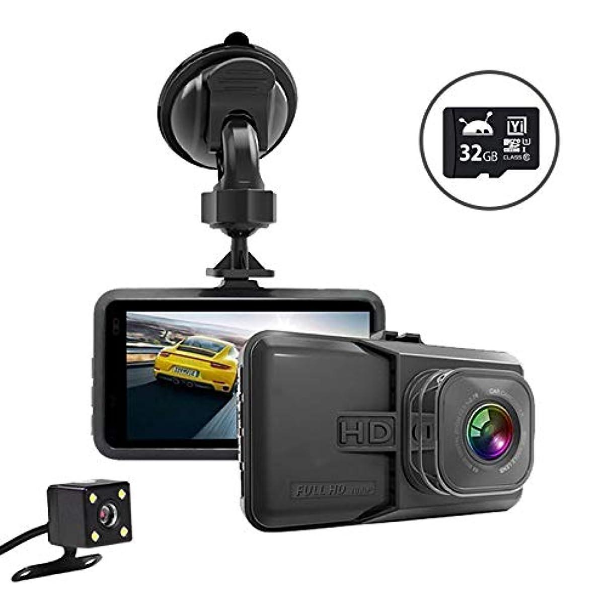 観点静けさシードMITSUBISHI RVR N1?2 H3.1-H9.10 ドライブレコーダー 1080P Full HD 120度高画質広視野角 3.0インチ 1080PフルHD緊急録画 防犯カメラ/駐車監視/動体検知/G-sensor機能/ループ録画 12v 32GSDカード