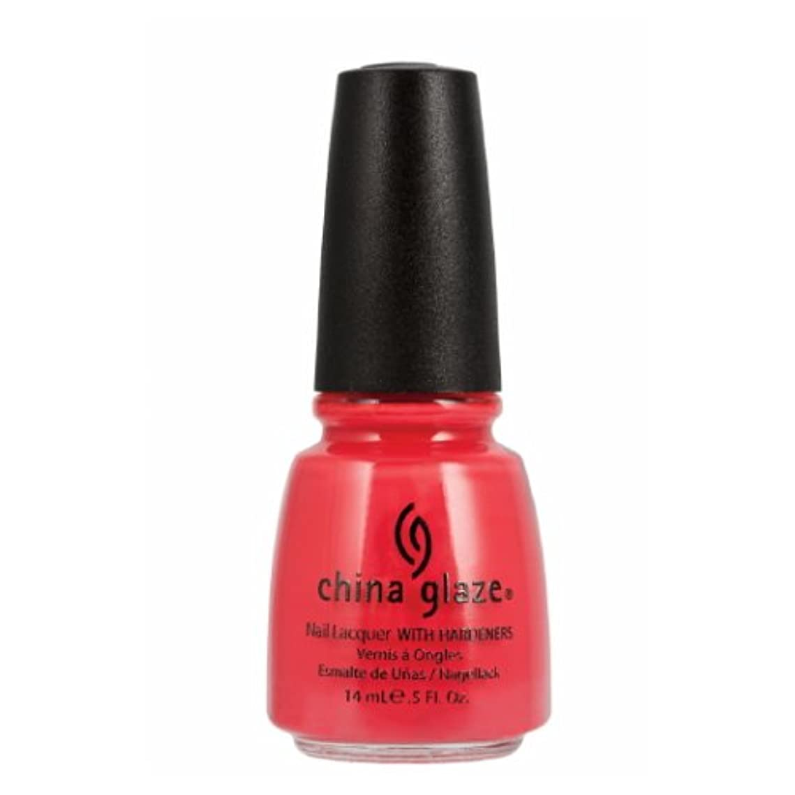 変更付き添い人思い出させる(3 Pack) CHINA GLAZE Nail Lacquer with Nail Hardner 2 - High Hopes (並行輸入品)