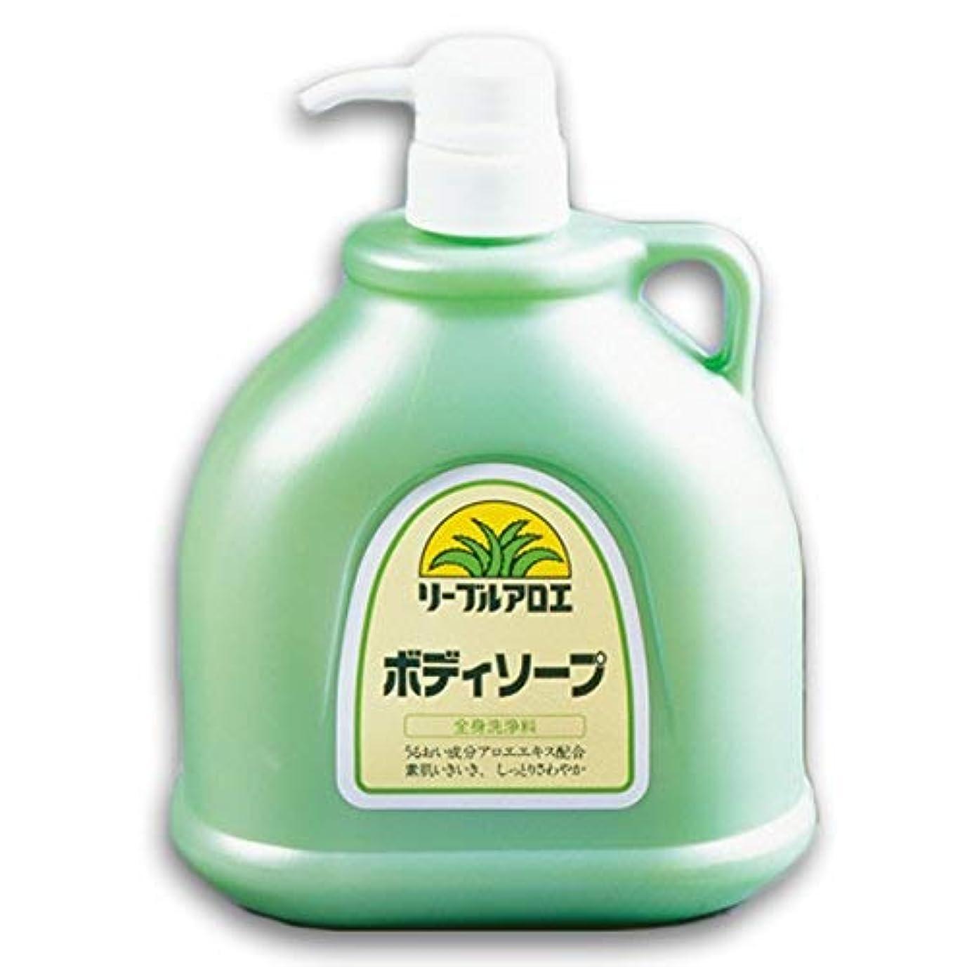 入浴咲く機械全身洗浄料リーブルアロエボディーソープ