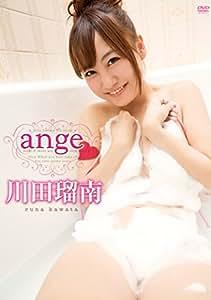 川田瑠南  ange [DVD]