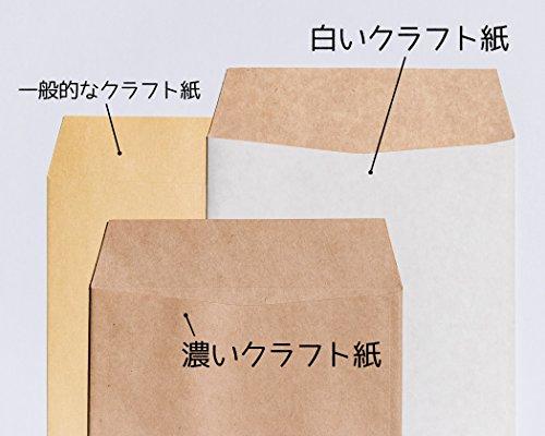 ZUKOU 濃いクラフト紙の 長3 窓付き封筒 / 未晒しクラフト封筒 長3窓付 10枚入り
