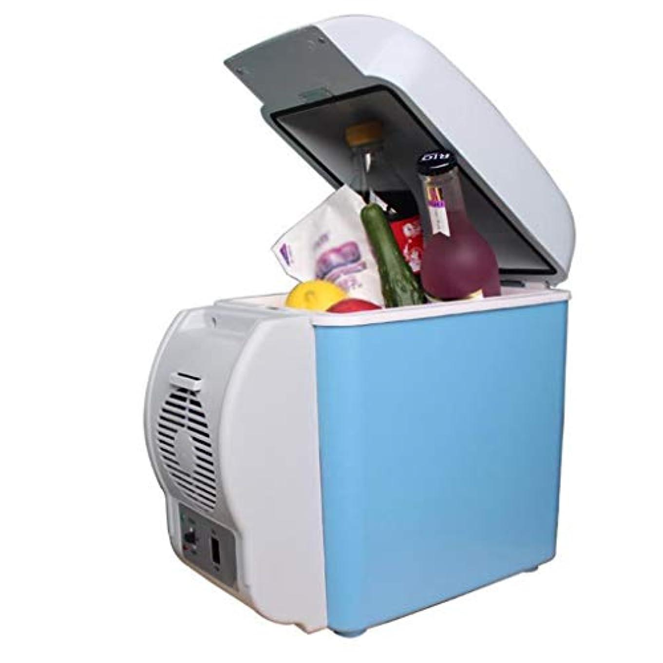 最適パンツ受け入れる7.5リットル車冷蔵庫ミニポータブル冷蔵庫冷凍庫多機能冷凍インキュベーター自動コンプレッサー