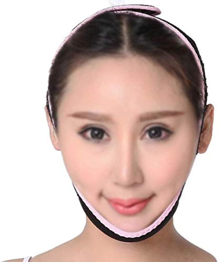 清める便益ママ美容と実用的なファーミングフェイスマスク、フェイスリフトマスクフェイシャルリフティングインスツルメントVフェイスシンフェイスバンデージフェイスリフティングフェイシャルマッサージリフティングフェイスマスクフェイスリフティングフェイス