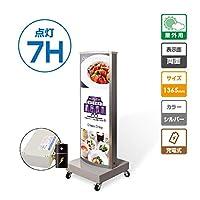 バッテリー式内照明式立看板 バッテリー式LEDスタンド看板(楕円型) W500mmxH1365mm(LED-J1350)