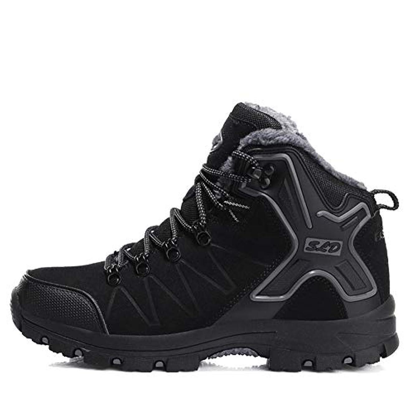 負荷偏見服を着る[TcIFE] トレッキングシューズ メンズ 防水 防滑 ハイカット 登山靴 大きいサイズ ハイキングシューズ メンズ 耐磨耗 ハイキングシューズ メンズ 通気性 スニーカー