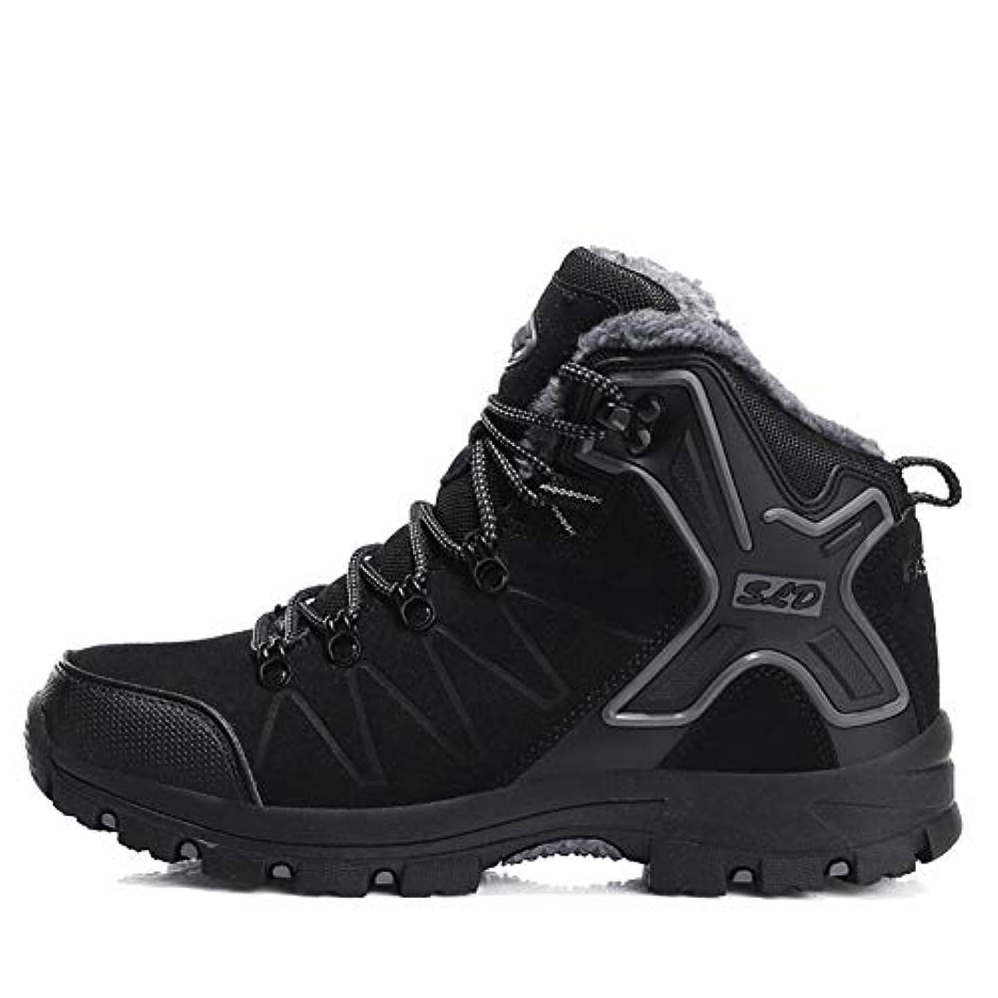 ストレッチゴールド無心[TcIFE] トレッキングシューズ メンズ 防水 防滑 ハイカット 登山靴 大きいサイズ ハイキングシューズ メンズ 耐磨耗 ハイキングシューズ メンズ 通気性 スニーカー