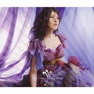 Sing All Love(初回限定盤)(Blu-ray Disc付)