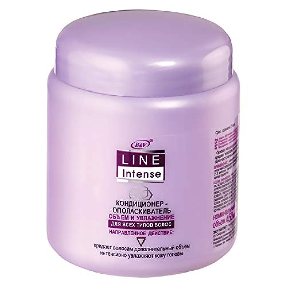 スーパー炎上凍ったBielita & Vitex   LIFT INTENSE   Volume and Hydration Conditioning Rinser for all hair types   450 ml