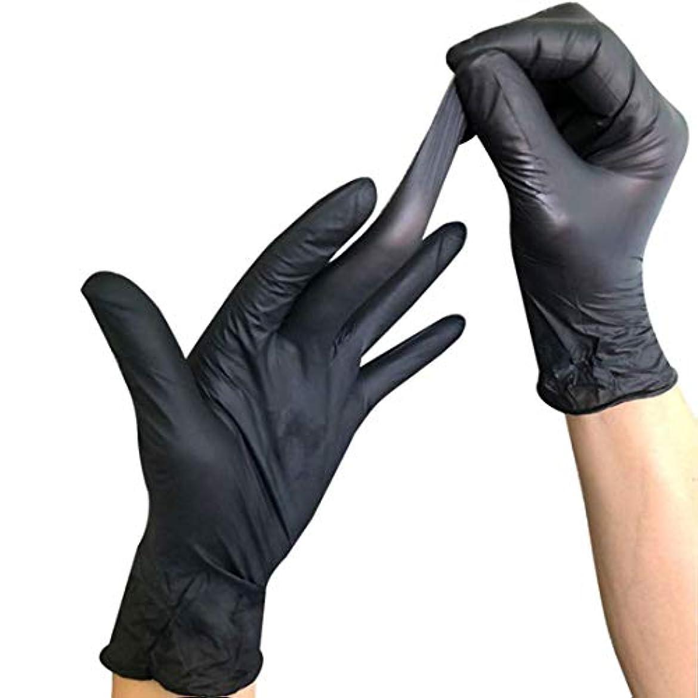 軽く広告主一時停止使い捨て手袋 ニトリル手袋 厚手防水 耐油 耐久性が強い上に軽く高品質黒 100枚