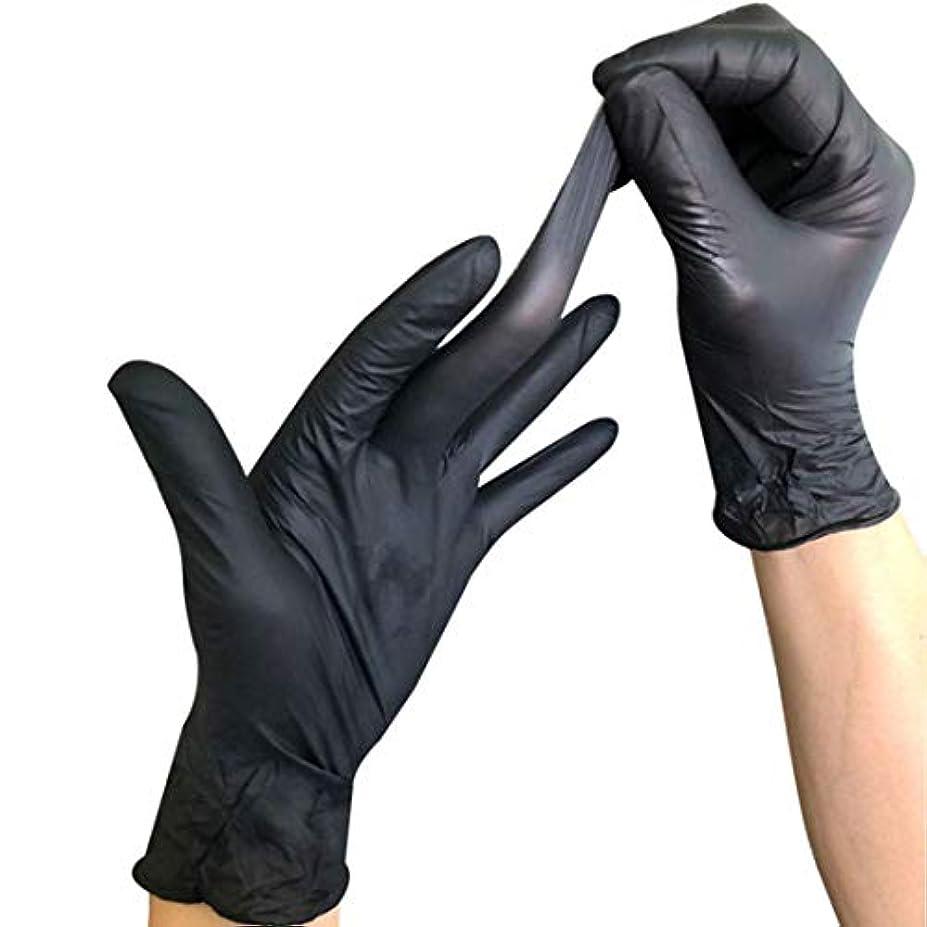 バスタブ時々合わせて使い捨て手袋 ニトリル手袋 厚手防水 耐油 耐久性が強い上に軽く高品質黒 100枚