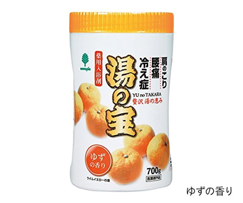ケーブルコックくつろぎ紀陽除虫菊7-2542-01入浴剤(湯の宝)ゆずの香り700g