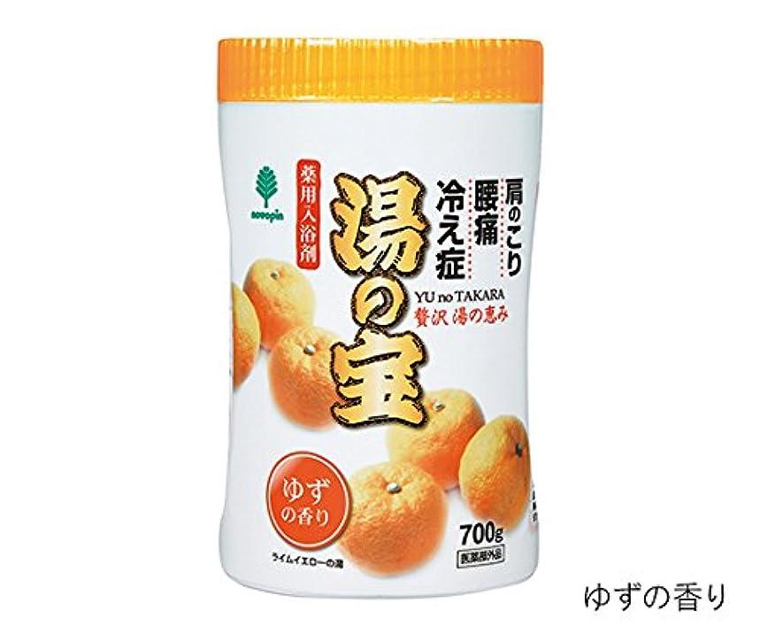 しみ嫌い前述の紀陽除虫菊7-2542-01入浴剤(湯の宝)ゆずの香り700g