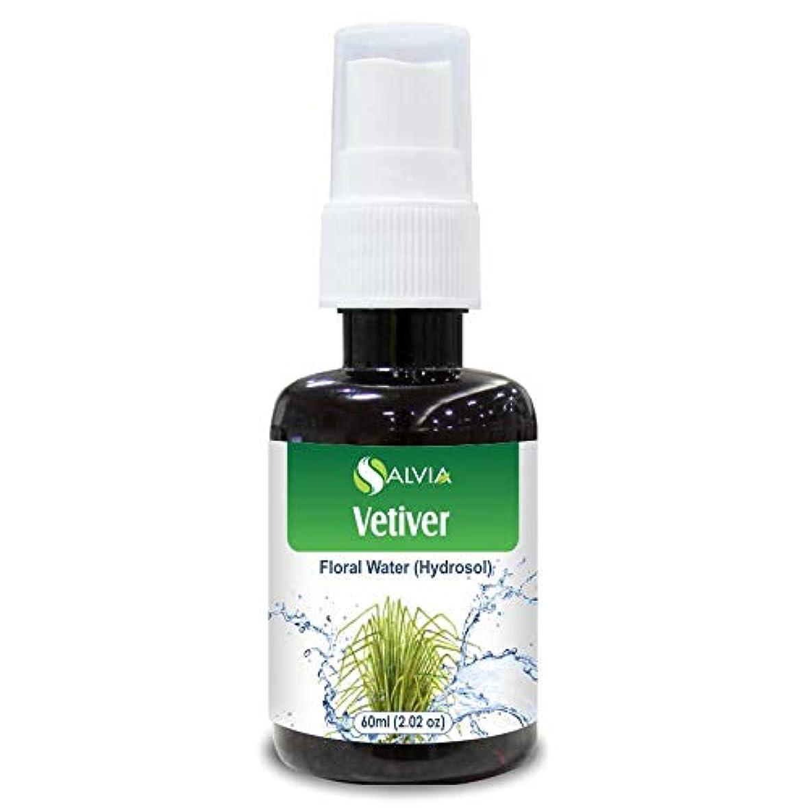 療法田舎段階Vetiver Oil Floral Water 60ml (Hydrosol) 100% Pure And Natural