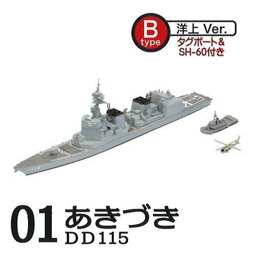 現用艦船キットコレクションVol.2 海上自衛隊 護衛艦・輸送艦 [1B.あきづき DD115 洋上Ver./タグボート&SH-60付き](単品)