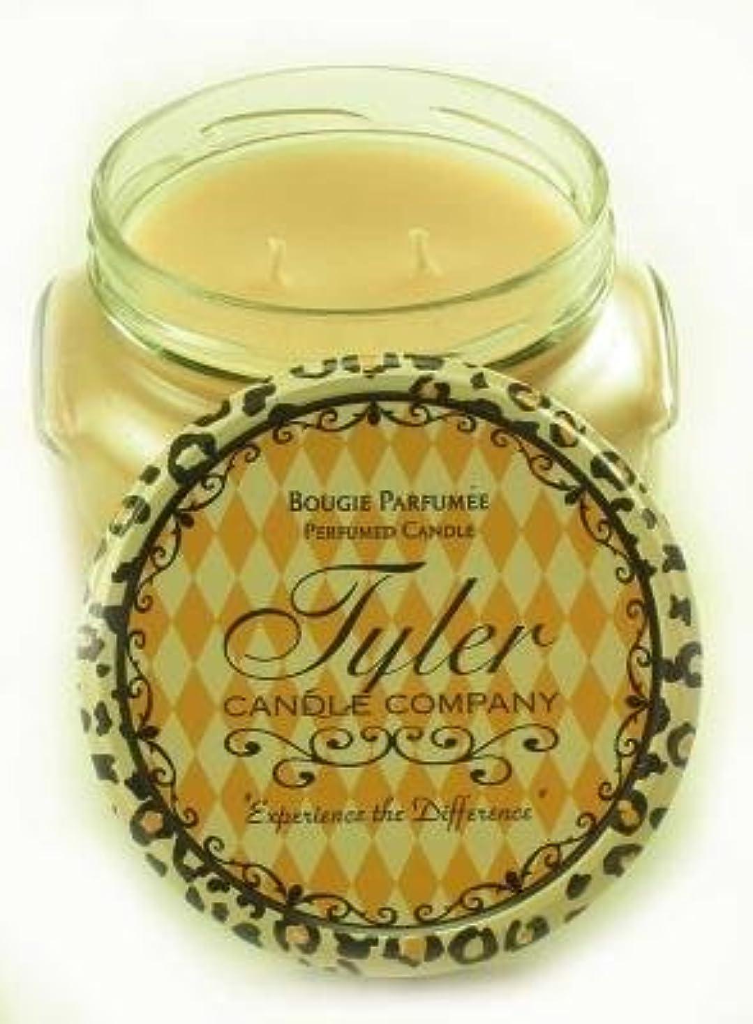 花瓶癒す矩形Entitled Tyler 11オンス香りつき2-wick Jar Candle