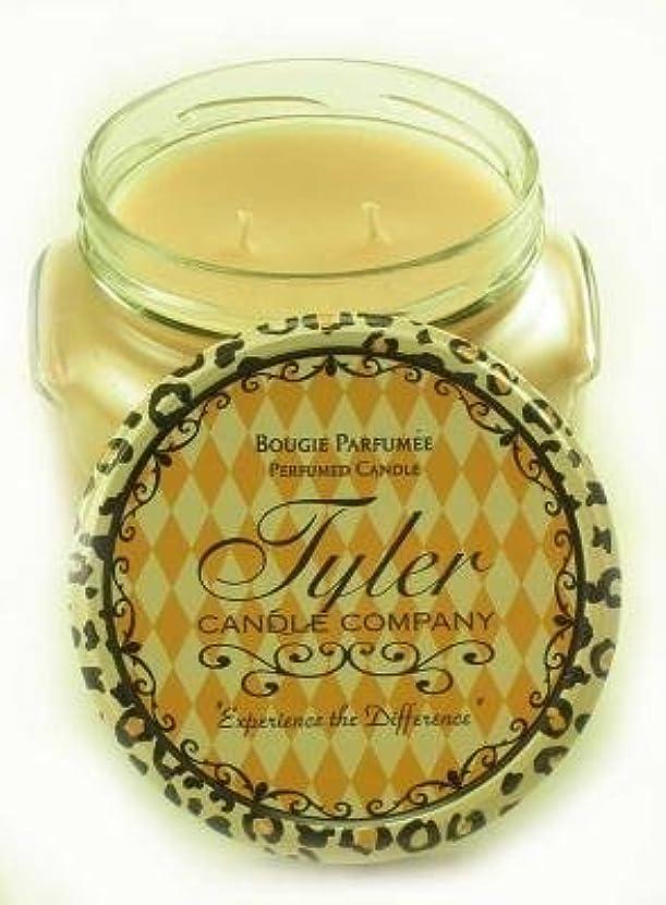 ひまわり同封するスピリチュアルEntitled Tyler 11オンス香りつき2-wick Jar Candle
