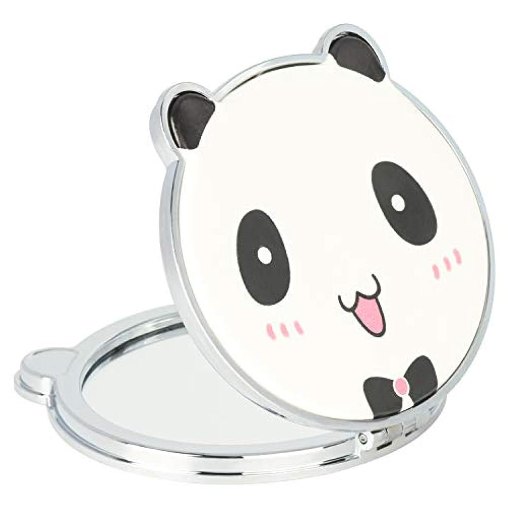 ハッピーカッター不良品Mouyor 両面コンパクトミラー 手鏡 化粧鏡 携帯ミラー ハンドミラー 2倍拡大鏡+等倍鏡 折りたたみ (パンダの形-X4)